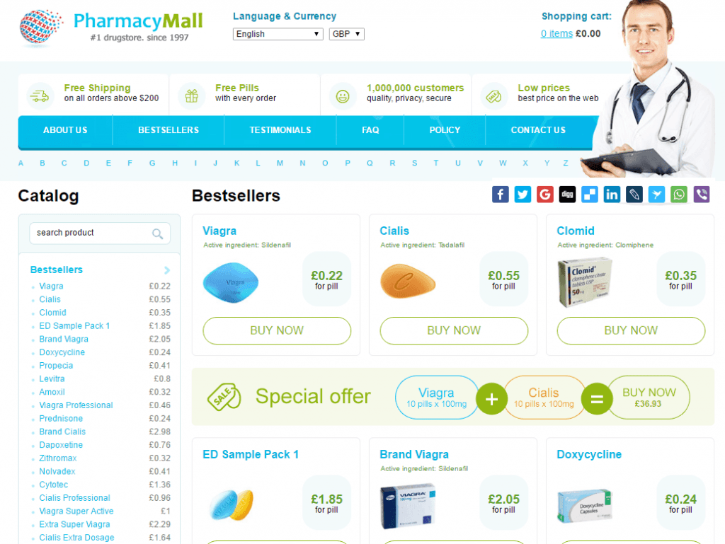 Kamagra 100mg on Pharmacy Mall