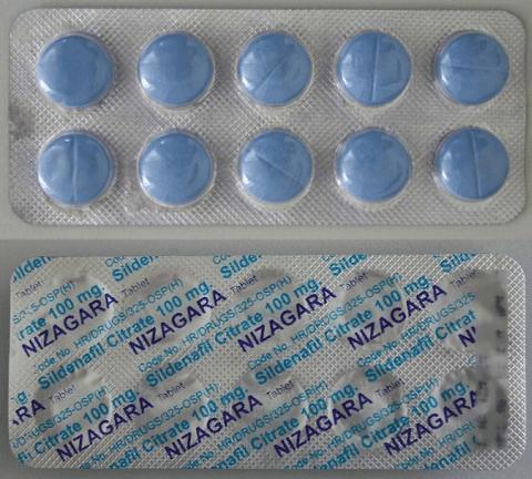 Nizagara 100 mg Buying Guide